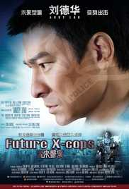 Future X-Cops (2010) (BluRay)