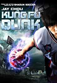 Kung Fu Dunk (2008) (BluRay)