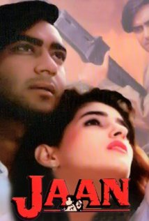 Jaan (1996) (DVD) - Evergreen Bollywood Movies