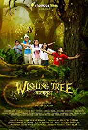The Wishing Tree (2017) (WEB-DL Rip)