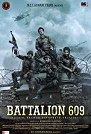 Battalion 609 (2019) (WEB-HD Rip)