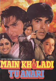 Main Khiladi Tu Anari (1994) (DVD)