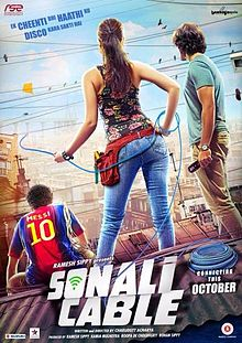 Sonali Cable (2014) (DVD Rip)