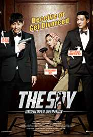 The Spy Undercover Operation (2013) (BluRay)