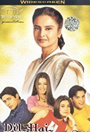 Dil Hai Tumhaara (2002) (HD Rip) - Evergreen Bollywood Movies