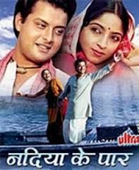 Nadiya Ke Paar (1982) (3GP) (PART 1)