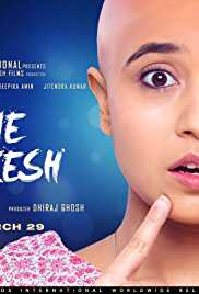 Gone Kesh (2019) (WEB-HD Rip)