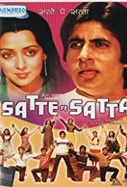 Satte Pe Satta (1982) (WebRip) - Evergreen Bollywood Movies