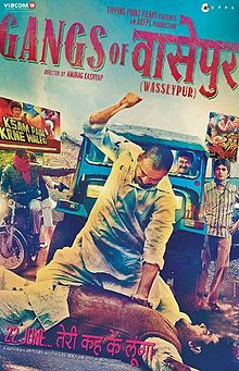 Gangs of Wasseypur (I) (2012) (BluRay)