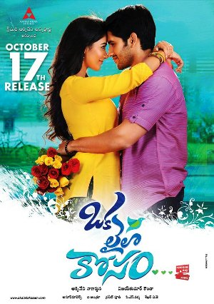 Love Action Dhamaka (2017) (DTH Rip)