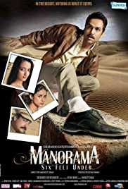 Manorama Six Feet Under (2007) (WEB-HD Rip)