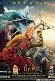 The Monkey King the Legend Begins (2016) (Br Rip)