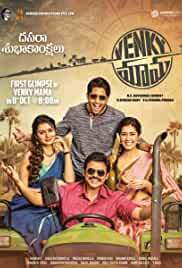 Venky Mama (2019) (HDRip) - South Indian Movies